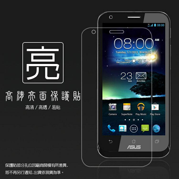 亮面螢幕保護貼 ASUS 華碩 Pad Fone 2 A68 保護貼 軟性 高清 亮貼 亮面貼 保護膜 手機膜