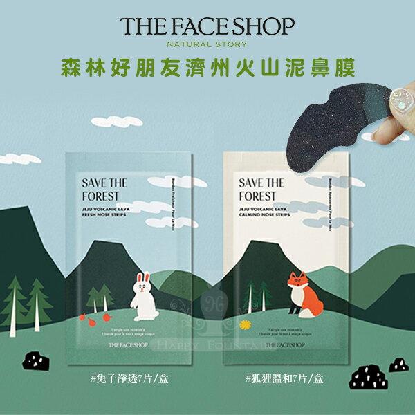 韓國THE FACE SHOP 森林好朋友濟州火山泥鼻膜