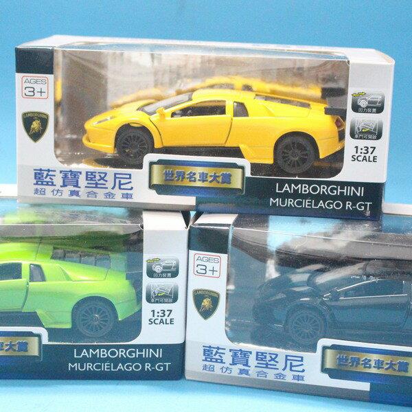 LAMBORGHINI 藍寶堅尼 R-GT 合金車 (17號.白盒)/一台入{促199} 1:37 模型車 迴力車 生TOP313
