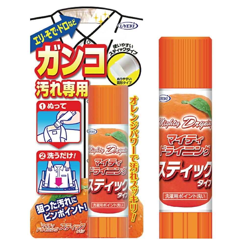 日本植木UYEKI 衣領袖口專用乾洗 /  洗衣棒 35g 洗衣 / 衣領袖口 - 限時優惠好康折扣