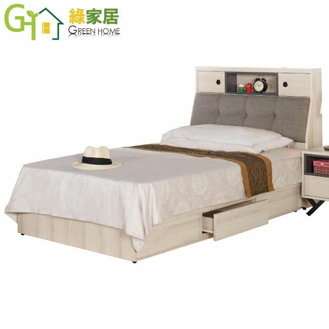 【綠家居】沙德仕 時尚3.5尺木紋棉麻布單人床台組合(二色可選+床頭箱+床底+不含床墊)