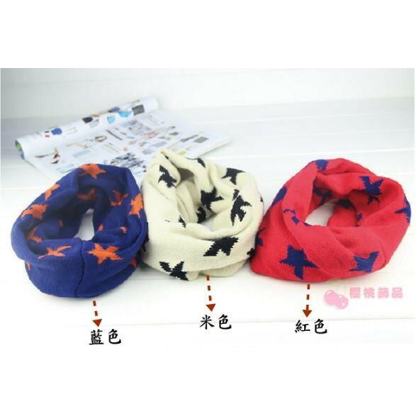 五角星兒童圍巾 針織保暖圍脖 兒童圍脖【櫻桃飾品】【24299】