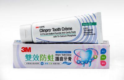 【3M】官方現貨 Clinpro 雙效防蛀護齒牙膏(香草薄荷口味) 113g