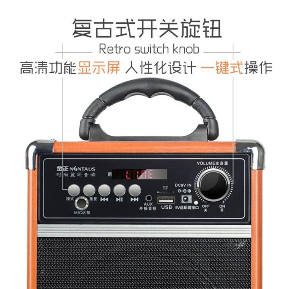 廣場舞音響戶外便攜式小型音箱低音炮手提地攤播放器     全館八五折