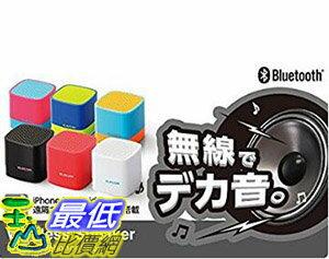 [107東京直購] ELECOM LBT-SPCB01AV 超迷你藍芽方塊喇叭