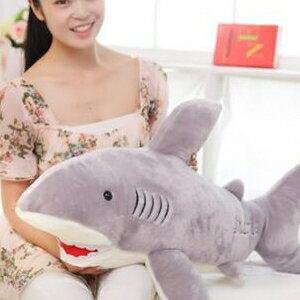 美麗大街【HB20151006】創意玩具大白鯊鯊魚毛絨玩具大號公仔毛絨玩具(70cm)