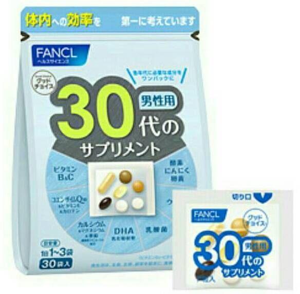 FANCL 芳珂 男性專用30代 七合一綜合活力營養素30袋錠裝 【JE精品美妝】