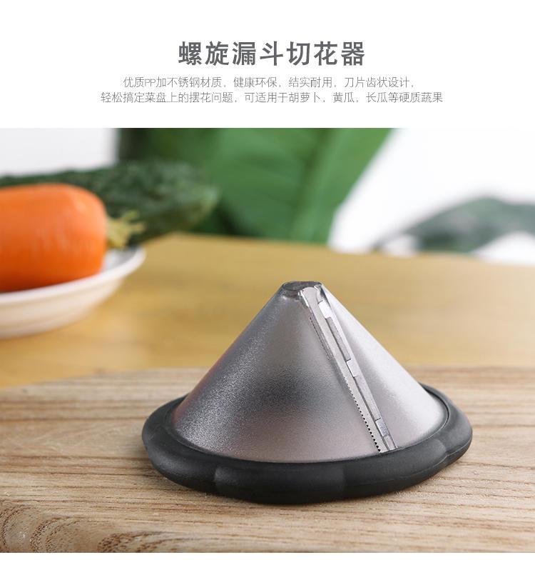 【八八八】e網購~【螺旋蔬菜水果切片器LA512】NO135水果雕刻刀 切菜器 馬鈴薯切刀 3