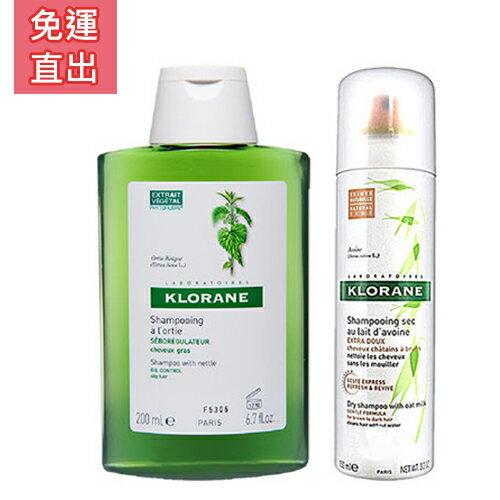 免運直出【KLORANE蔻蘿蘭】控油乾洗髮超值組(效期201906以上)
