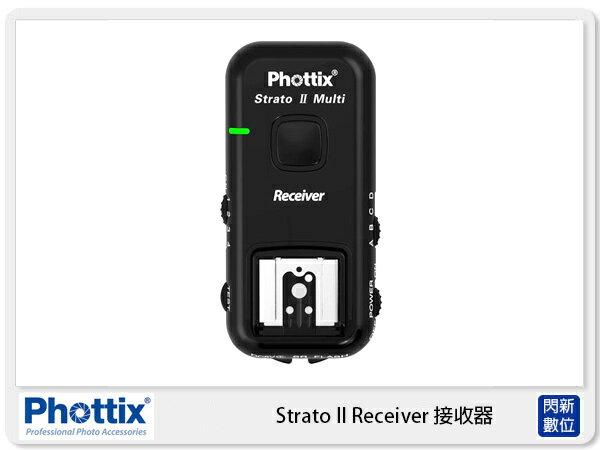 PhottixStratoII無線閃燈接收器forNIKON(公司貨)