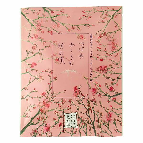 《日本製》CHARLEY 含苞待放櫻之時入浴劑(櫻花香) 30g
