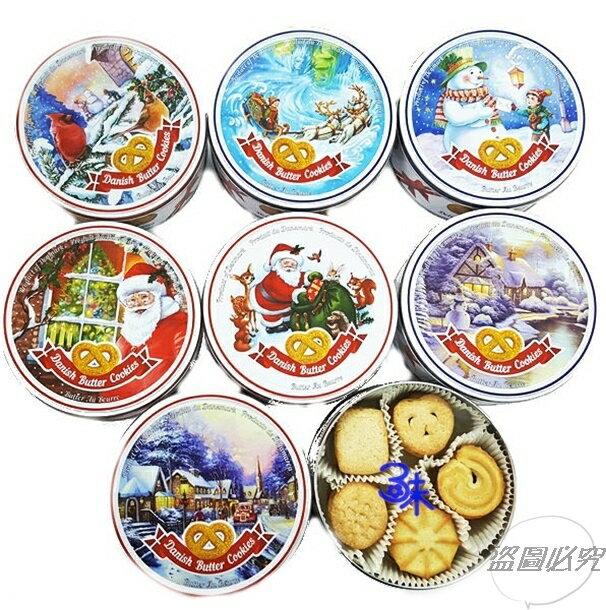(丹麥) 聖誕節禮盒 丹麥皇后奶酥餅 奶油味(Butter Cookies) 1盒150公克 特價 129 元 【5776879014954】(附贈精美禮袋)