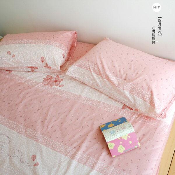 絲薇諾精品寢飾館:床包雙人加大【四月雪花】含2件枕頭套,100%精梳棉台灣製-絲薇諾