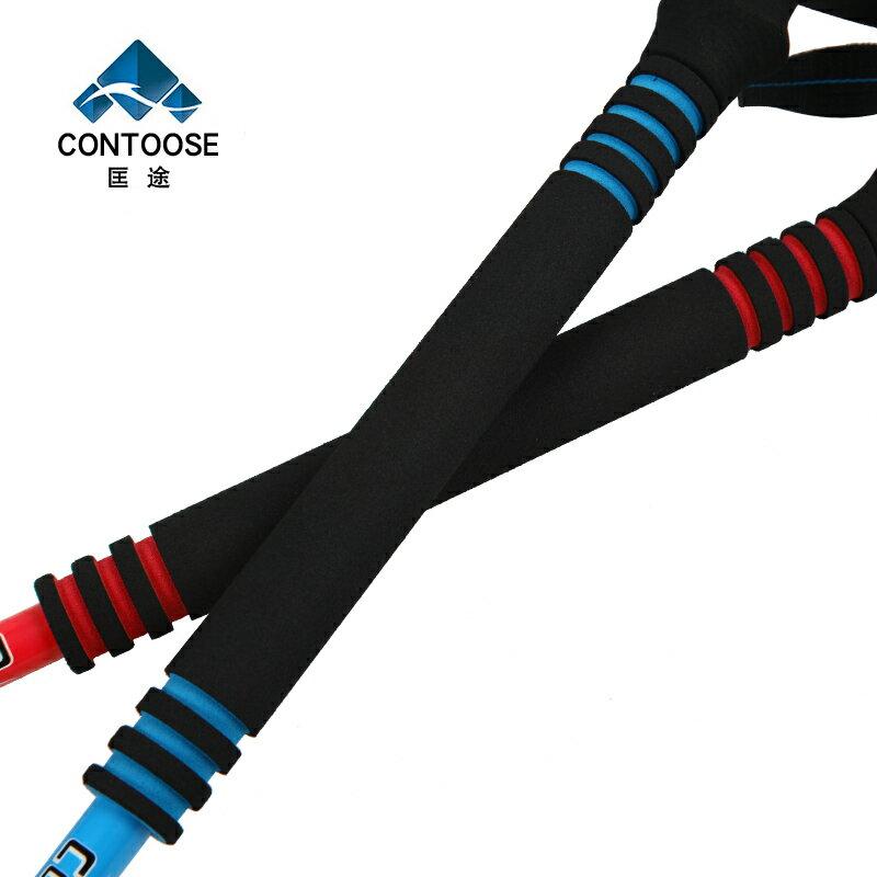 匡途 戶外碳素登山杖 碳纖維手杖 三節徒