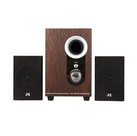 JS淇譽JY3080全木質多媒體喇叭多媒體喇叭電腦喇叭音響音箱電腦喇叭【迪特軍】
