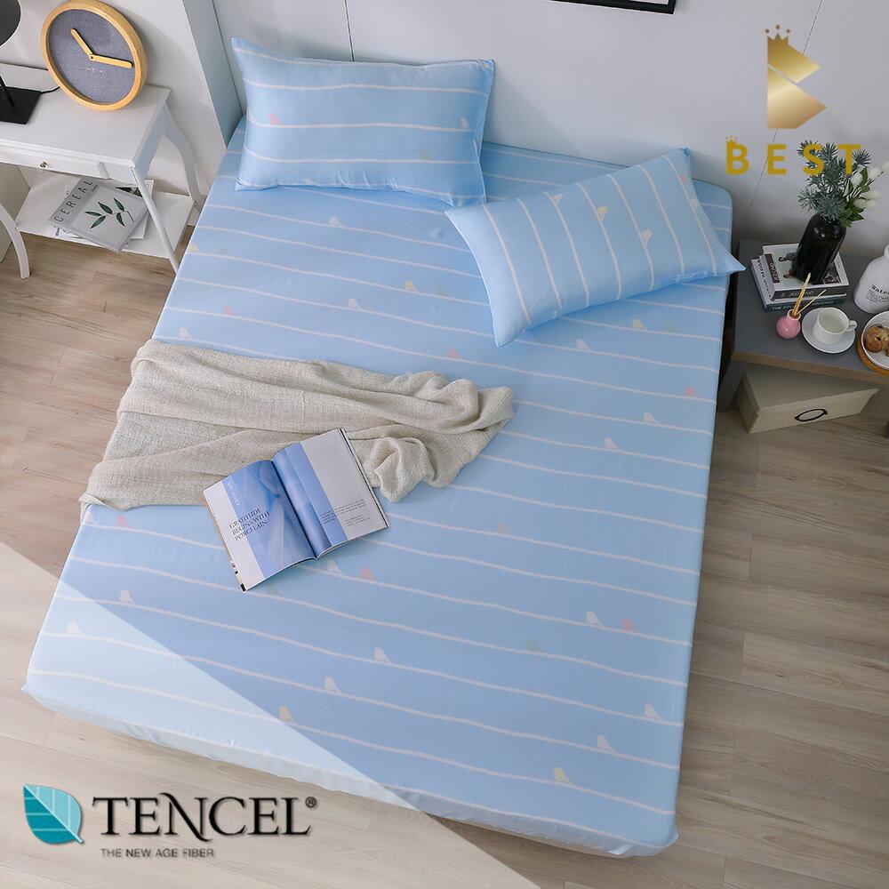 100%天絲床包枕套組 單人/雙人/加大/特大 度假小姐 TENCEL 附正天絲吊牌 BEST貝思特