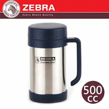 【斑馬ZEBRA】#304不鏽鋼 真空保溫杯 (藍色) 112901