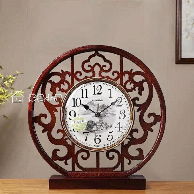 台鐘麗盛新中式實木座鐘客廳古典靜音時鐘大號桌鐘坐鐘仿古中國風台鐘 歌莉婭