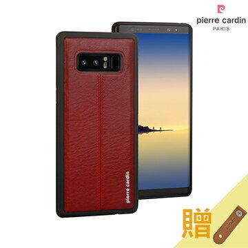 MEEKEE SHOP:[SamsungNote8]PierreCardin法國皮爾卡登6.3吋簡約車縫TPU真皮手機殼紅色
