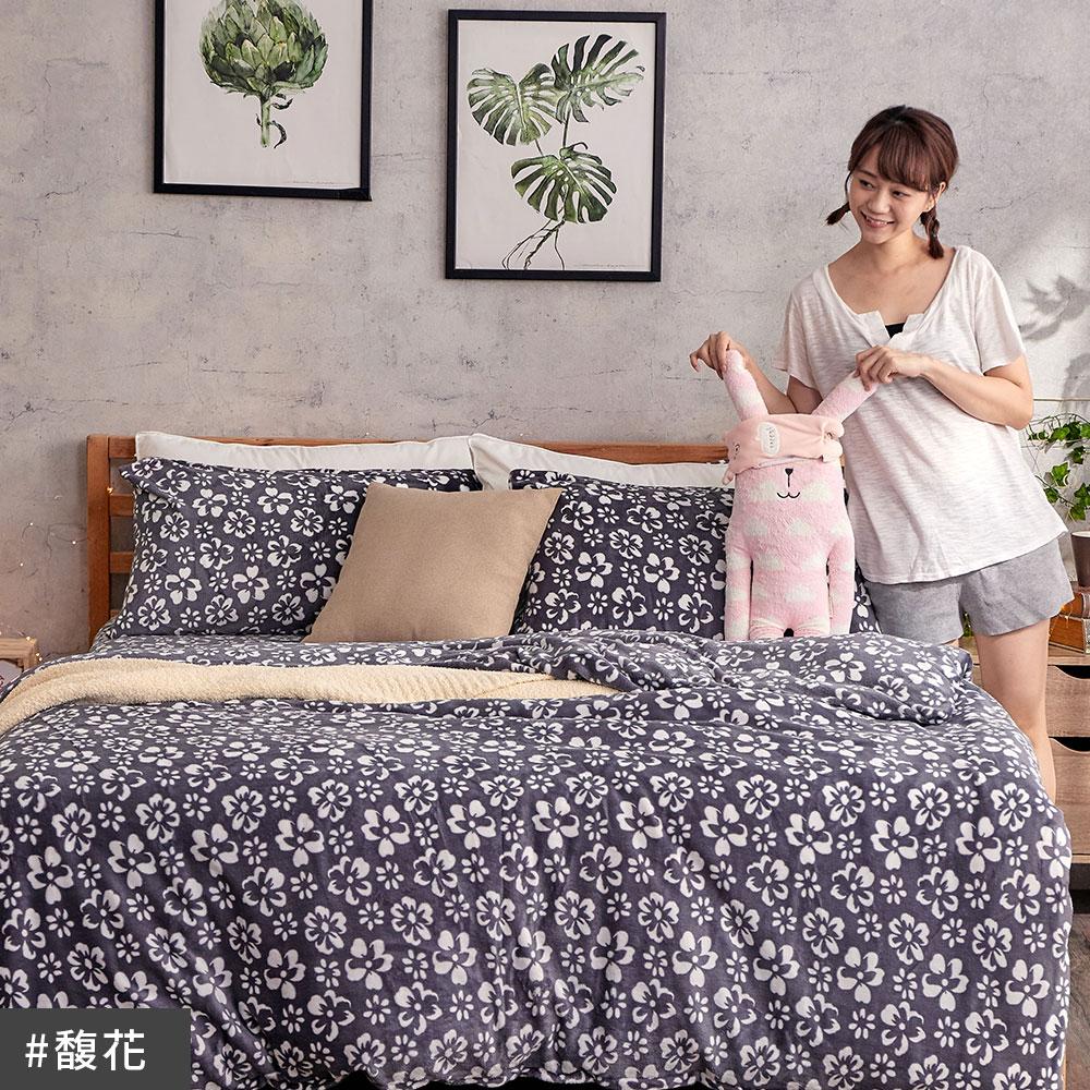 法蘭絨 床包兩用毯被套組【多款任選】單 / 雙 / 加大 均一價 激暖柔軟 6