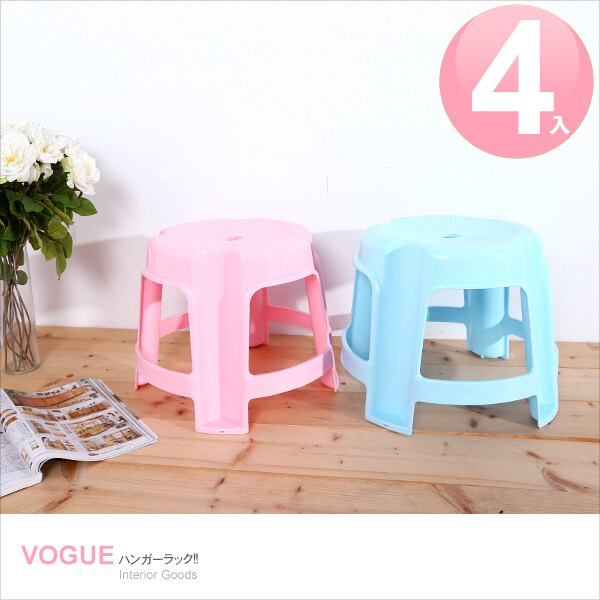 E&J【005091】CH CH100 歡聚椅(中)4入,兒童家具/折疊椅/塑膠椅/板凳/椅子/浴室板凳