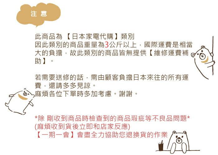 【日本代購】日本 IRIS OHYAMA KIC-FAC2 除螨吸塵器 塵螨 過敏  ★日本含稅空運直送★ 【一期一會】 2