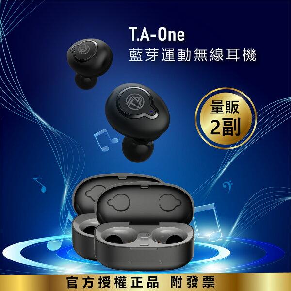 官方授權,台灣獨賣【量販2組】藍芽耳機手機配件耳機無線耳機運動耳機可超商取貨免運費