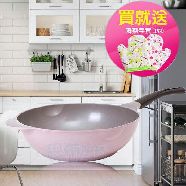 買一送一韓國 la rose chef topf 玫瑰鍋 不沾炒鍋 32cm 附玻璃鍋蓋(1入組)【巴布百貨】