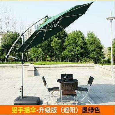 【戶外遮陽傘-鋁手搖升級遮陽-3.0米-8股-1套/組】庭院太陽傘送十字座(底座需另購)-7670608