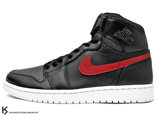 2015 最新 1985 年經典復刻款 九孔鞋洞 NIKE AIR JORDAN 1 RETRO HIGH RARE AIR BLACK RED BRED 男鞋 黑紅 黑紅白 皮革 鞋舌 貼布 AJ  (332550-012) !