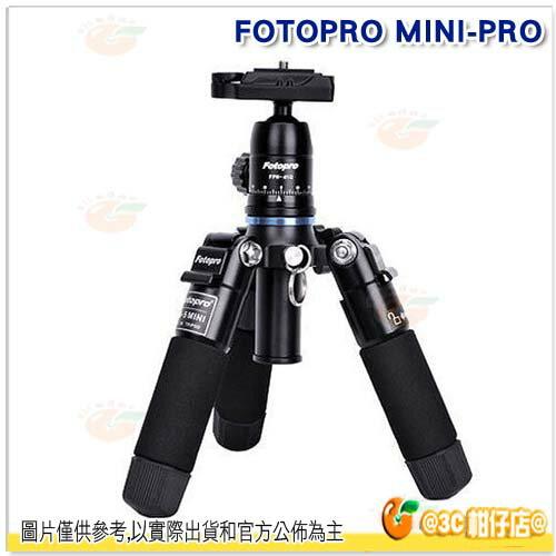 現貨 送腳架袋+手機夾 FOTOPRO 富圖寶 MINI-PRO 迷你腳架 湧蓮公司貨 MINI PRO minipro M5 MINI 升級版