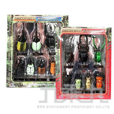 【618購物節 最低五折起】日版仿真獨角仙模型組(附甲蟲百科圖鑑) 隨機出貨