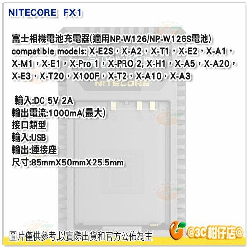 NITECORE FX1 USB 雙槽 LCD 顯示 充電器 公司貨 相機座充 富士 W126 電池專用 可充 XA3