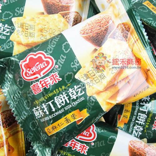 【0216零食會社】喜年來 亞麻仁蕎麥薄餅