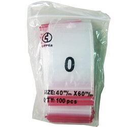 【由任袋】0號#0 夾鍊袋 4×6cm (100入/包)