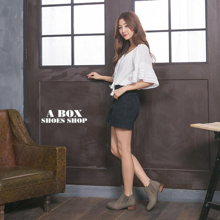 格子舖*【KS802】簡單時尚皮革 鬆緊套腳穿拖 4CM中粗跟 短靴 踝靴 馬丁靴 2色 2