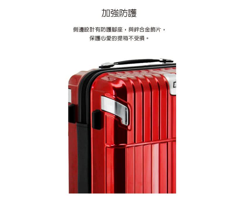 【departure 】Sant Andrea亮面 27吋 行李箱 / 旅行箱-3色-現貨 6