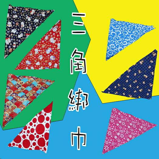 ◇T-Baby◇ 寵物三角綁巾