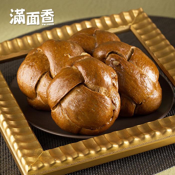 【滿面香】榛果咖啡手工饅頭 - 4顆入
