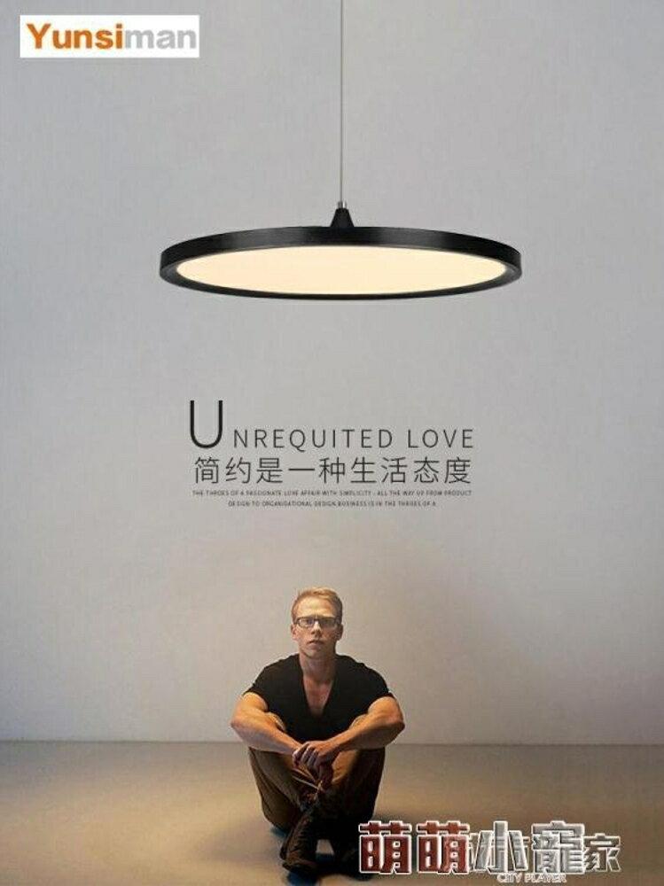 吊燈扇 現代餐廳燈吊燈簡約創意北歐設計師單頭圓形臥室書房led客廳燈具 萌萌小寵DF