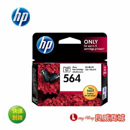HP NO.564 相片黑色墨水匣 CB317WA   :HP Photosmart C5