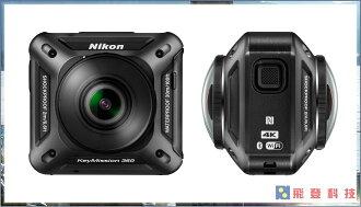 【現貨熱賣中】加送32G卡 KeyMission 360 4K 30米防水  運動防水攝影機 全景攝影機 公司貨