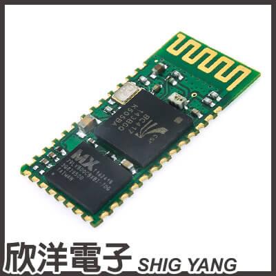 ※ 欣洋電子 ※ BC04-B主從一體 藍芽/藍牙串口模組(1052) /實驗室、學生模組、電子材料、電子工程、適用Arduino