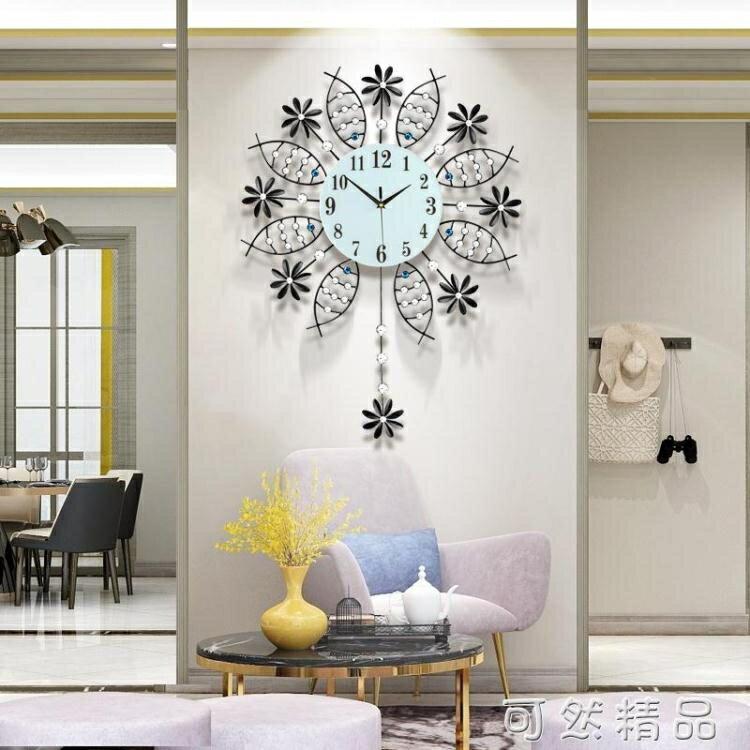 現代簡約搖擺鐘表掛鐘創意客廳時鐘藝術靜音石英鐘歐式臥室掛表大