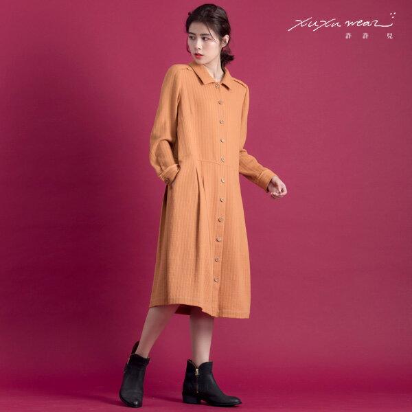 許許兒:許許兒∵古樸秋橘排釦兩穿洋裝