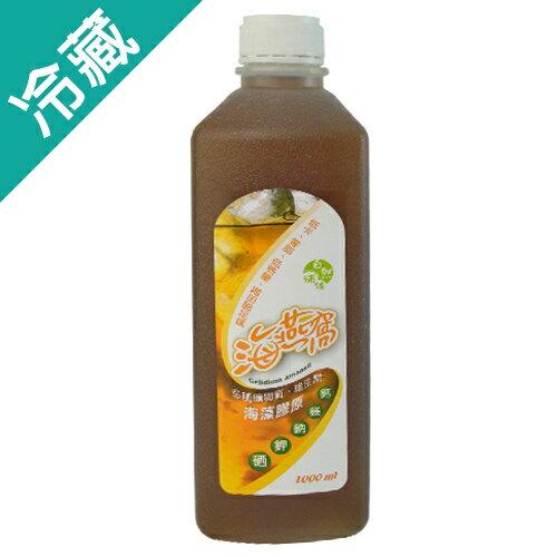 自然補給冰糖海燕窩1000ML/瓶【愛買冷藏】