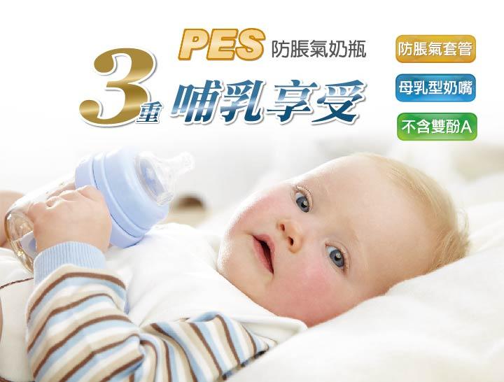 『121婦嬰用品館』KUKU 防脹氣PES寬口奶瓶140ml 1