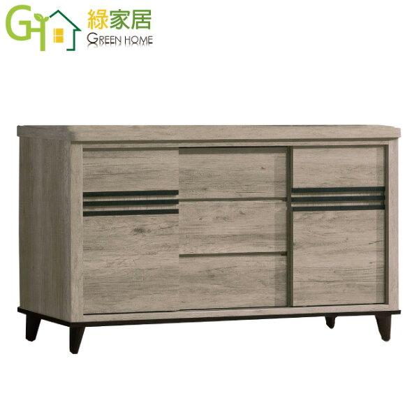 【綠家居】邱比特時尚5.1尺多功能餐櫃收納櫃