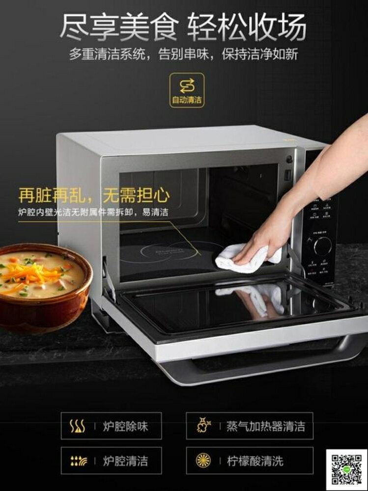 微波爐NN-DS1200微波爐智慧家用微蒸烤一體機多功能烤箱220Vigo 清涼一夏钜惠