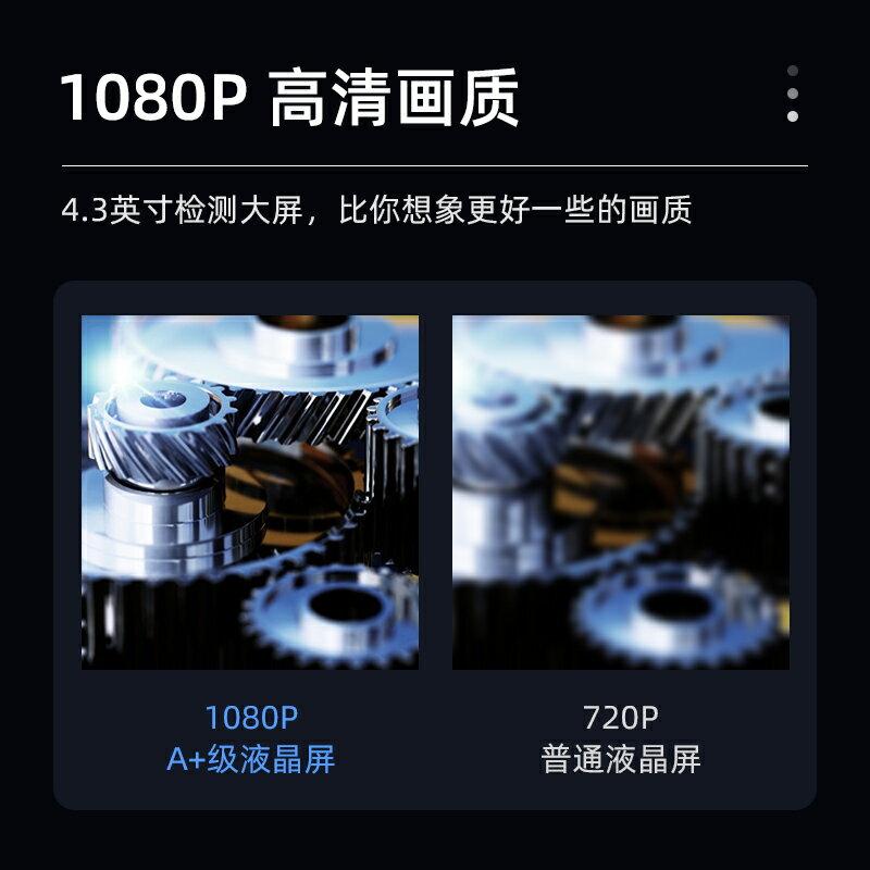 內窺鏡 汽車維修管道工業內窺鏡子高清攝像頭汽修檢測4.3寸1080P防水探頭【MJ12413】